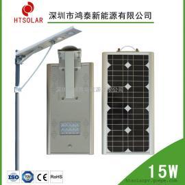 新农村太阳能路灯,15W一体化能太阳能路灯