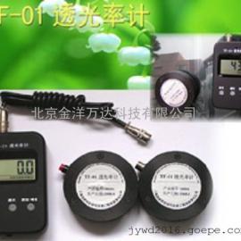 TF-01透光率计 型号:TF-01