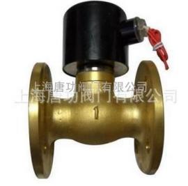 唐功ZQDF-50F ZQDF系列直动式活塞式蒸汽电磁阀