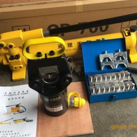 FYQ-400/500分体式液压钳 端子钳16-500压线钳子