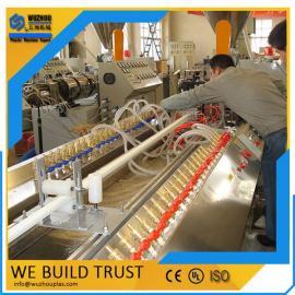 PVC天线罩生产线