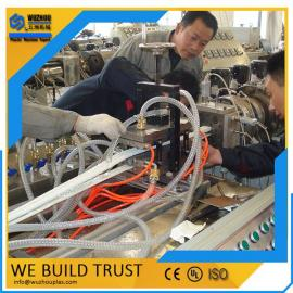 PVC塑料电工线槽生产线