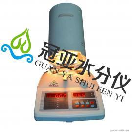 食用胶囊水分测试仪测定方法