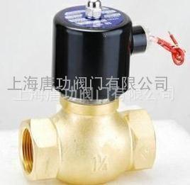 唐功2L-15先导式活塞式蒸汽电磁阀 4分常闭式蒸汽电磁阀