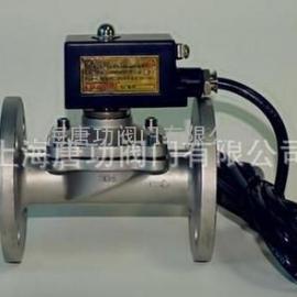 唐功2W-400-40BF不锈钢法兰防爆电磁阀 常闭