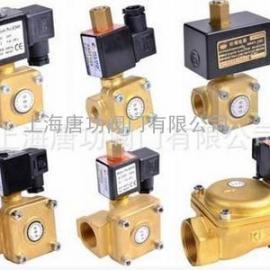 唐功0927系列0200常闭二位二通先导式膜片电磁阀 黄铜