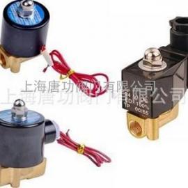 唐功2W系列二位二通直动式电磁阀 小型直动式电磁阀 高压