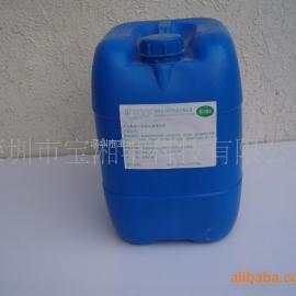 番禺多功能强力金属清洗剂 除蜡清洗剂