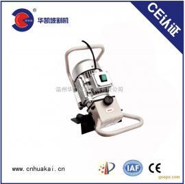 平板坡口机PBM-15手提式倒角机钢板坡口机电动坡口机