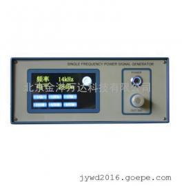 点频功率信号发生器 型号:ZN-1180