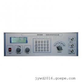 低频功率信号发生器 型号:ZN1040C