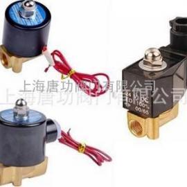 唐功2W系列小型直动式电磁阀 燃气电磁阀 电焊机专用电磁阀
