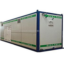 多功能危废高盐高COD精细化工高难度废水净化处理装置