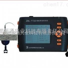 ZBL-T720智博联ZBL-T720楼板厚度检测仪,非金属板厚度测试仪,楼板