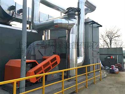 沸石转轮废气处理装置 工业废气处理设备