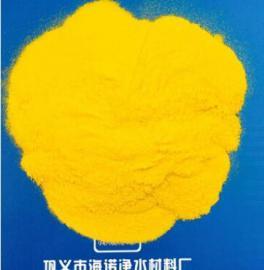 沈阳聚合氯化铝价格