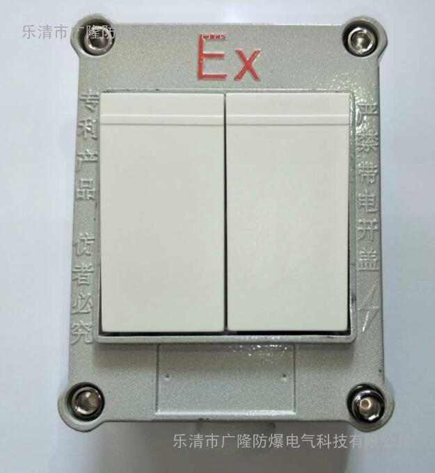 采用翘板式操作模式操作,产品的接线功能跟普通墙壁开关功能相同,产品