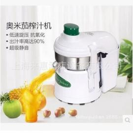 美���W米茄Omega原�b J12201000蔬果榨汁�C