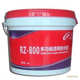 盈智RZ-800多功能透明防水胶