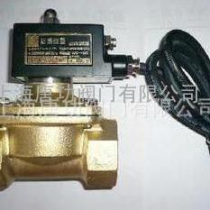 唐功2W-320-32防爆电磁阀DN32 黄铜常闭式 螺纹