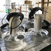 机械混合潜水搅拌机QJB-740/260-0.85