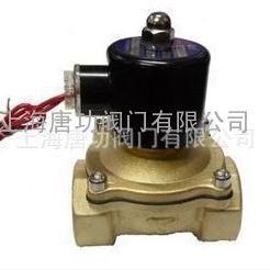 唐功2W-350-35电磁阀 常闭式黄铜电磁阀 内螺纹丝扣