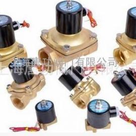唐功2W系列分步直动膜片式常闭电磁阀 黄铜丝扣水用电磁阀