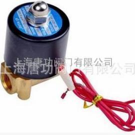 唐功2W025-08二位二通2分直动式电磁阀 液体气体用