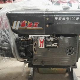 武汉18匹马力常柴单缸柴油机H18电启动