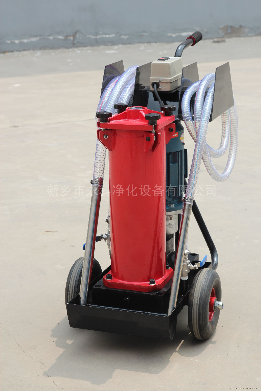 贺德克滤油小车滤油车北京进口滤油机