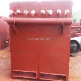 HMC布袋除尘器库顶单机小型袋式脉冲收尘器车间防爆集尘器