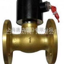 唐功US-25F法兰蒸汽电磁阀 常闭式黄铜蒸汽电磁阀 高温