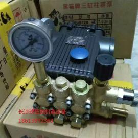 泵车配件水泵 泵车配件厂家批发价格