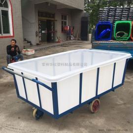 辽源1100方形塑料方箱推布车布草车厂家