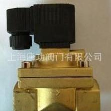 唐功高温高压电磁阀 黄铜6分螺纹接口高压高温电磁阀