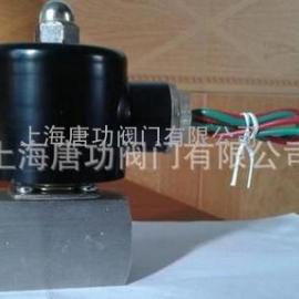 唐功ZCT-6 全不锈钢防腐电磁阀 2分螺纹高温耐腐蚀