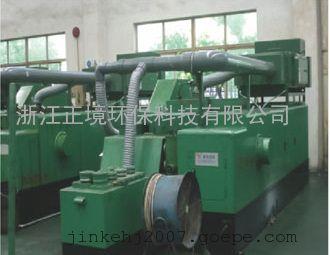 CRT-EC28冷镦机、螺母机、螺栓机油雾油烟净化收集器