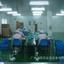 专业承接食品药品保健品化妆品生产无尘车间