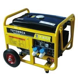 250A汽油电焊发电一体机,便携式发电电焊机