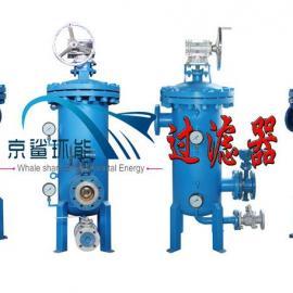 JSHN-S1机械刷式过滤器