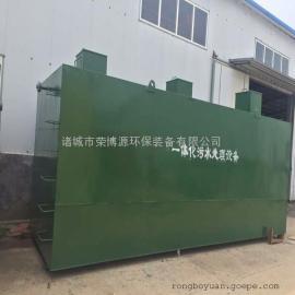 小型制革废水处理设备哪家好 皮革工业废水处理设备销售基地