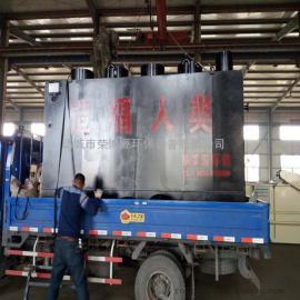 冶金污水处理设备批发市场 废水处理设备规格型号 荣博源