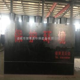 新型电厂工业废水处理设备 地埋式一体机价格 山东荣博源