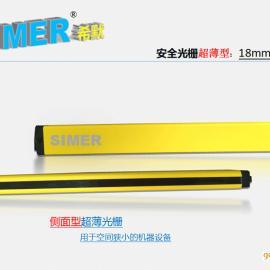 工业型安全光栅 光幕 广东安全光栅质量 广东安全光栅厂家