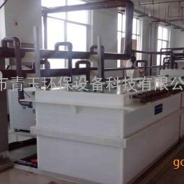 PCB蚀刻液提铜设备―东莞市青玉环保设备科技有限公司