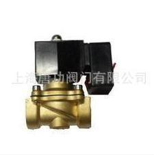 唐功2W160-15长期通电不发热电磁阀DC36V 常闭式