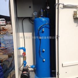 连续强制真空(雾化喷射)排气装置