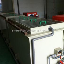 硫酸铜回收设备―东莞市青玉环保设备科技有限公司