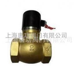 唐功ZQDF-50常闭式蒸汽电磁阀 2寸黄铜丝扣蒸汽电磁阀