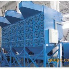 建材厂用滤筒除尘器 高效除尘器